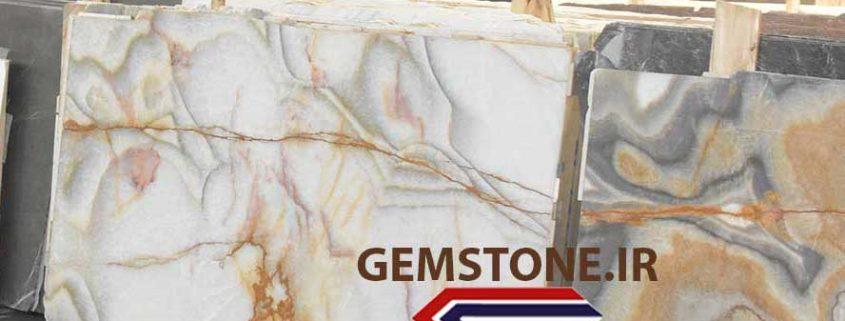 سنگ های مرمر جم استون